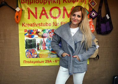 naomi_thessaloniki_product_jackets_002