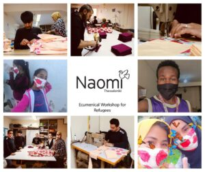 naomi-masks-project